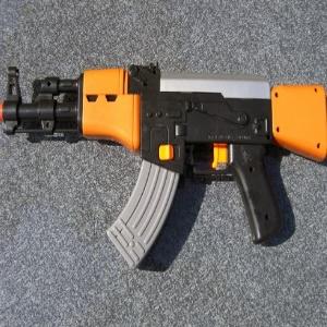 ak47 wasserpistole