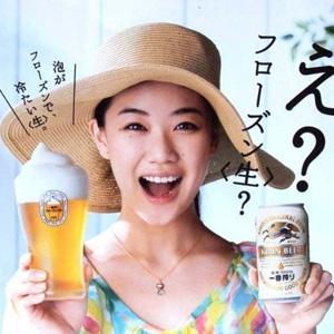 slushy bier maschine