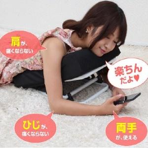 liege kissen bauch japan